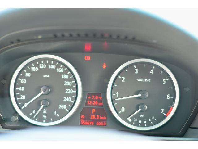 550i エナジーコンプリートEVO60.3(12枚目)