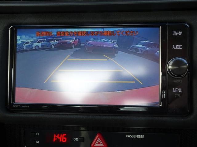 GTソーラーオレンジリミテッド GRガレージ認定中古車 6速MT 純正ナビ バックモニタ ETC ドラレコ LEDヘッドランプ(17枚目)