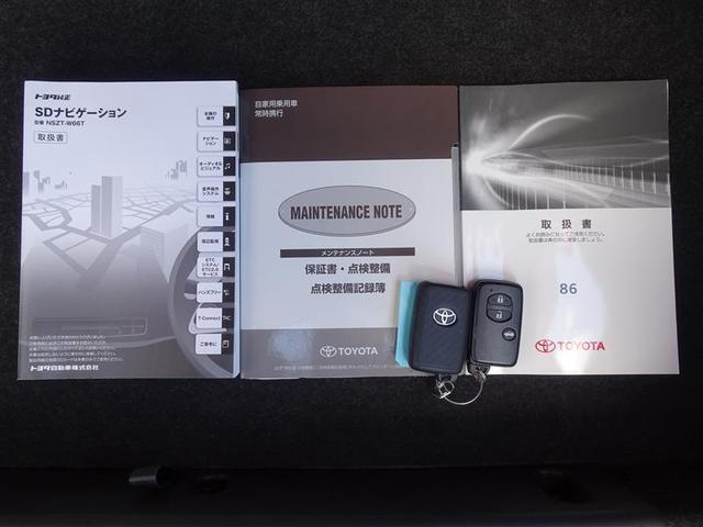 GTソーラーオレンジリミテッド GRガレージ認定中古車 6速MT 純正ナビ バックモニタ ETC ドラレコ LEDヘッドランプ(20枚目)