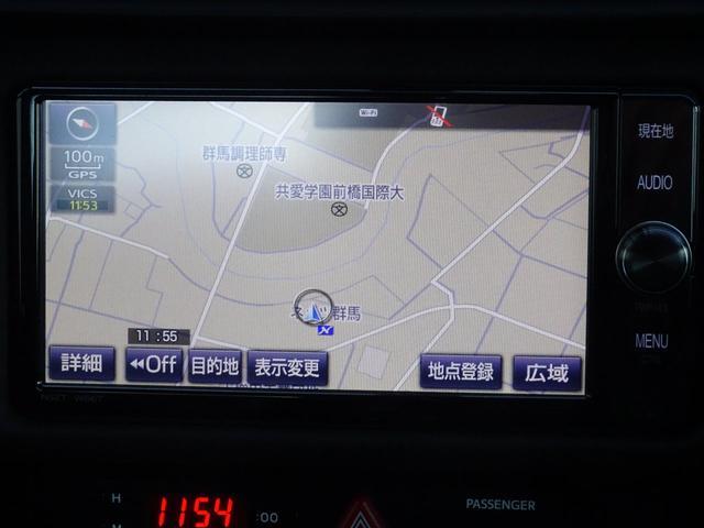 GTソーラーオレンジリミテッド GRガレージ認定中古車 6速MT 純正ナビ バックモニタ ETC ドラレコ LEDヘッドランプ(23枚目)