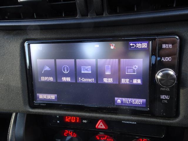 GTソーラーオレンジリミテッド GRガレージ認定中古車 6速MT 純正ナビ バックモニタ ETC ドラレコ LEDヘッドランプ(24枚目)