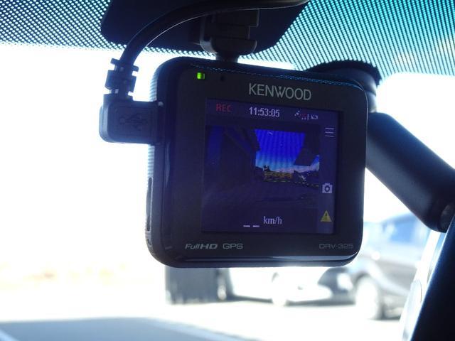 GTソーラーオレンジリミテッド GRガレージ認定中古車 6速MT 純正ナビ バックモニタ ETC ドラレコ LEDヘッドランプ(31枚目)