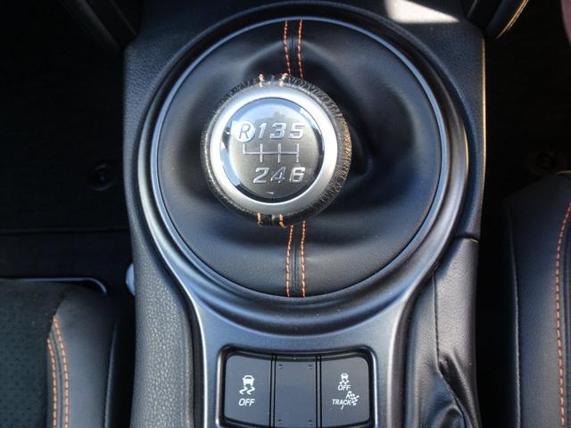 GTソーラーオレンジリミテッド GRガレージ認定中古車 6速MT 純正ナビ バックモニタ ETC ドラレコ LEDヘッドランプ(33枚目)