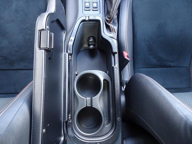 GTソーラーオレンジリミテッド GRガレージ認定中古車 6速MT 純正ナビ バックモニタ ETC ドラレコ LEDヘッドランプ(36枚目)