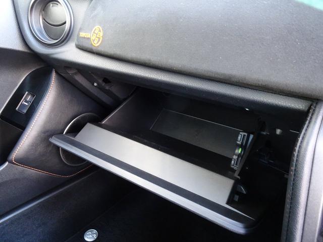 GTソーラーオレンジリミテッド GRガレージ認定中古車 6速MT 純正ナビ バックモニタ ETC ドラレコ LEDヘッドランプ(37枚目)