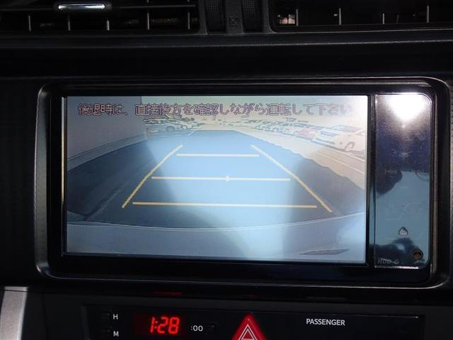 GT GRガレージ認定中古車 6速MT HDDナビ バックモニタ ETC ドラレコ(16枚目)