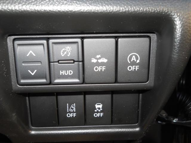 ヘッドアップディスプレイ・デュアルセンサーブレーキサポート・アイドリングストップ・ESP(横滑防止装置)・