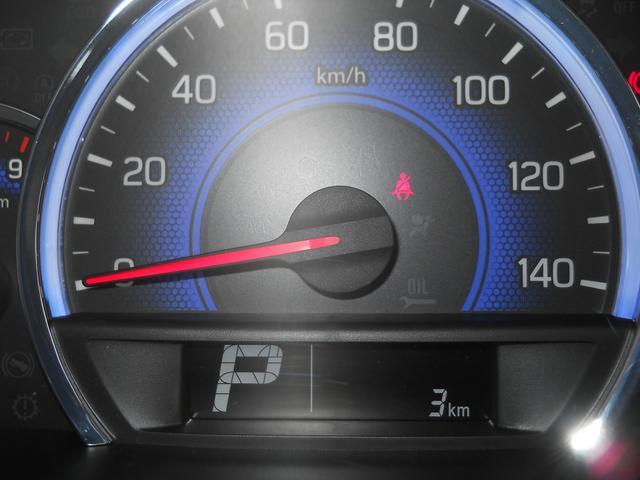 ジョインターボ 届出済未使用車 4WD レーダーブレーキS(10枚目)