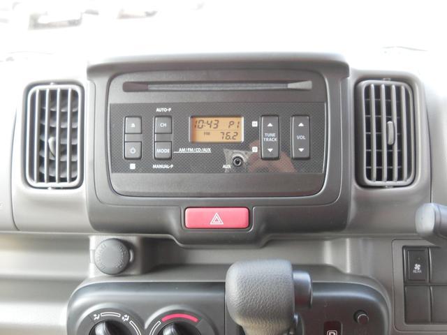 ジョインターボ 届出済未使用車 4WD レーダーブレーキS(11枚目)
