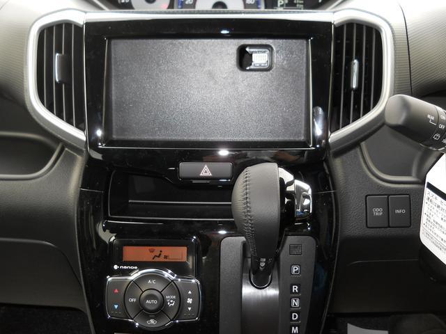 ハイブリッドMV 登録済未使用車 全方位カメラパッケージ(14枚目)