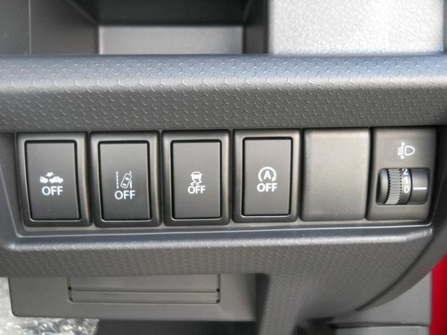 デュアルカメラブレーキサポート・車線逸脱警報機能・ESP(横滑防止装置)・アイドリングストップ
