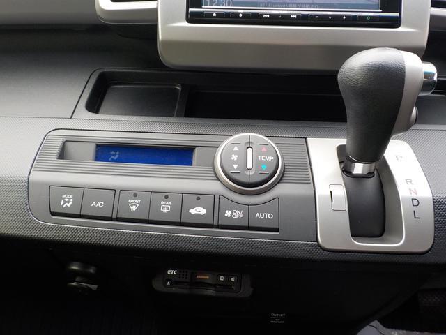G プレミアムエディション インターナビ 両側電動スライドドア フリップダウンリヤモニター ETC ワンオーナー(12枚目)