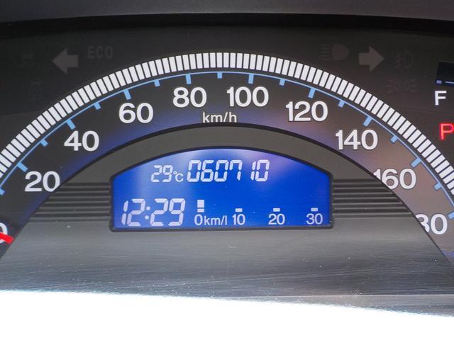 G プレミアムエディション インターナビ 両側電動スライドドア フリップダウンリヤモニター ETC ワンオーナー(19枚目)