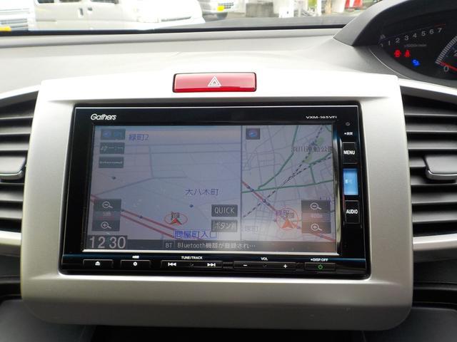 G プレミアムエディション インターナビ 両側電動スライドドア フリップダウンリヤモニター ETC ワンオーナー(20枚目)