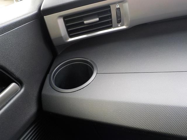 G プレミアムエディション インターナビ 両側電動スライドドア フリップダウンリヤモニター ETC ワンオーナー(22枚目)