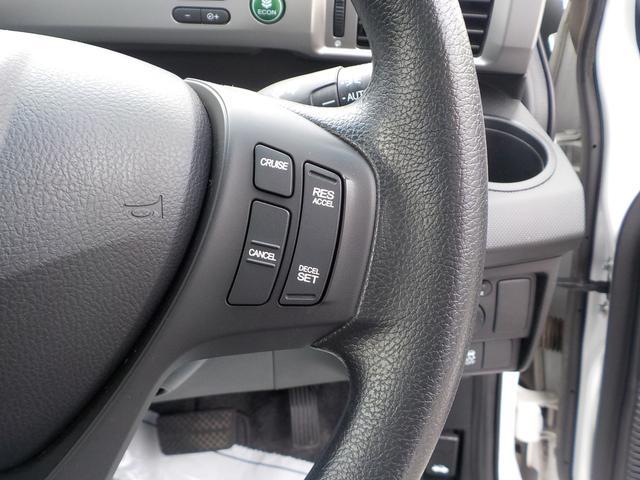 G プレミアムエディション インターナビ 両側電動スライドドア フリップダウンリヤモニター ETC ワンオーナー(23枚目)