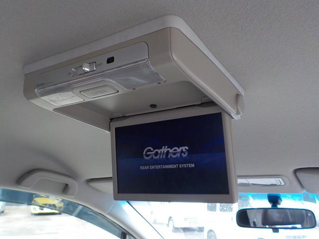 G プレミアムエディション インターナビ 両側電動スライドドア フリップダウンリヤモニター ETC ワンオーナー(24枚目)