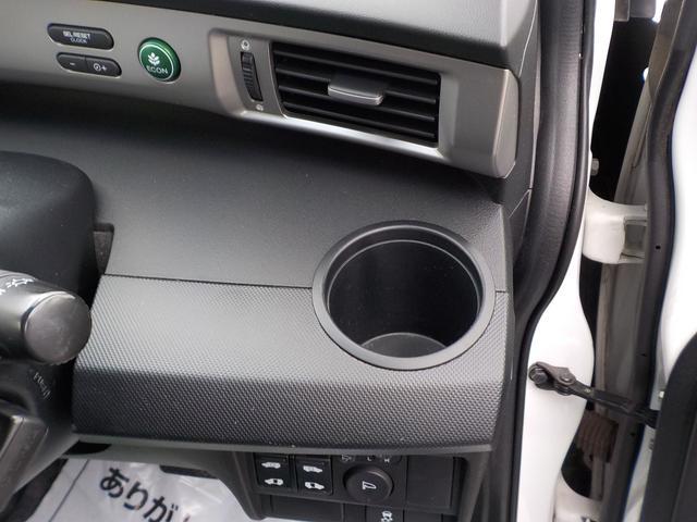 G プレミアムエディション インターナビ 両側電動スライドドア フリップダウンリヤモニター ETC ワンオーナー(29枚目)