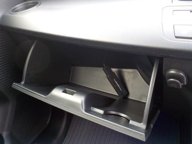 G プレミアムエディション インターナビ 両側電動スライドドア フリップダウンリヤモニター ETC ワンオーナー(30枚目)