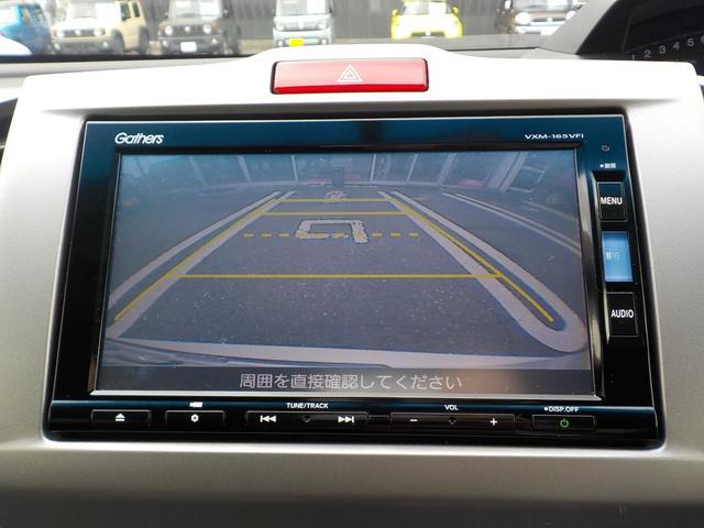 G プレミアムエディション インターナビ 両側電動スライドドア フリップダウンリヤモニター ETC ワンオーナー(34枚目)
