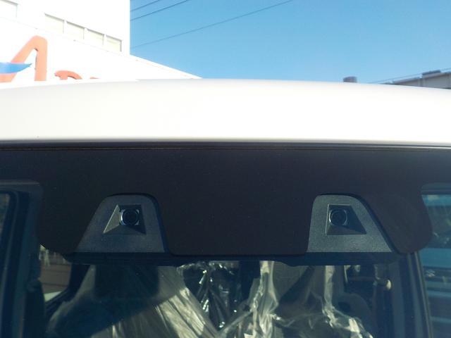 ハイブリッドXZ 届出済未使用車 デュアルセンサーブレーキサポート 全方位モニター用カメラパッケージ(2枚目)