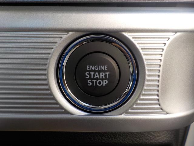 ハイブリッドXZ 届出済未使用車 デュアルセンサーブレーキサポート 全方位モニター用カメラパッケージ(18枚目)