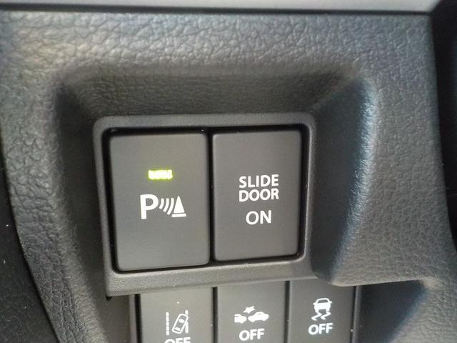 ハイブリッドXZ 届出済未使用車 デュアルセンサーブレーキサポート 全方位モニター用カメラパッケージ(31枚目)