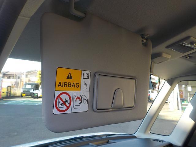 ハイブリッドXZ 届出済未使用車 デュアルセンサーブレーキサポート 全方位モニター用カメラパッケージ(59枚目)