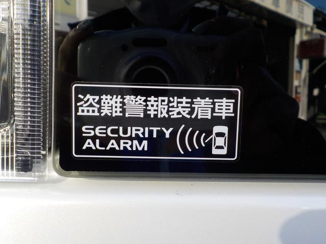 ハイブリッドXZ 届出済未使用車 デュアルセンサーブレーキサポート 全方位モニター用カメラパッケージ(64枚目)