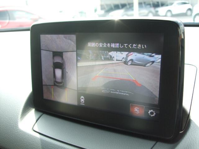 XD ホワイト コンフォート 4WD 360°カメラ マツコネナビ レーダークルーズ LEDライト 白革シート シートヒーター 運転席Pシート パドルシフト 衝突軽減ブレーキ(6枚目)