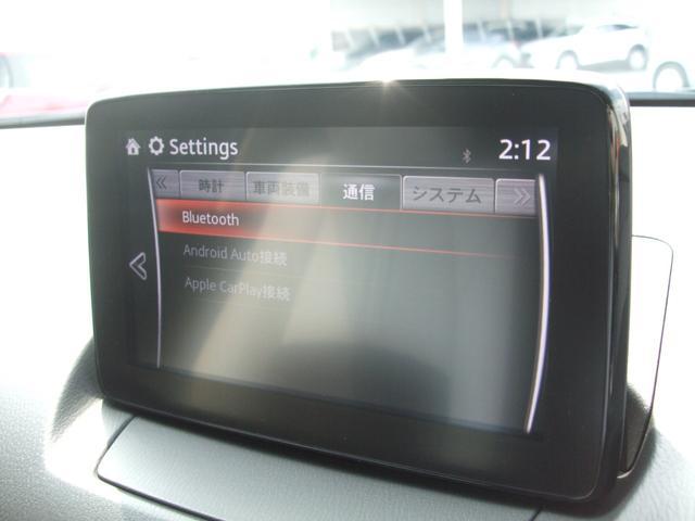 XD ホワイト コンフォート 4WD 360°カメラ マツコネナビ レーダークルーズ LEDライト 白革シート シートヒーター 運転席Pシート パドルシフト 衝突軽減ブレーキ(22枚目)