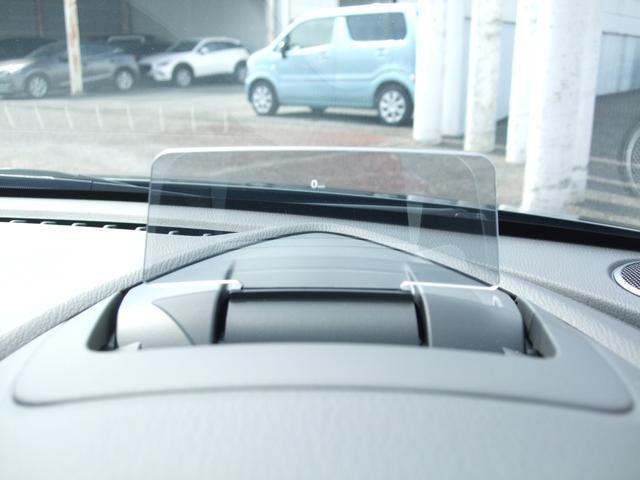 XD ホワイト コンフォート 4WD 360°カメラ マツコネナビ レーダークルーズ LEDライト 白革シート シートヒーター 運転席Pシート パドルシフト 衝突軽減ブレーキ(31枚目)