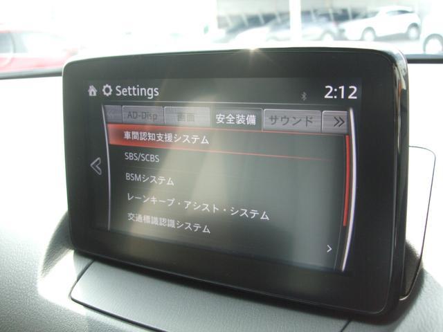 XD ホワイト コンフォート 4WD 360°カメラ マツコネナビ レーダークルーズ LEDライト 白革シート シートヒーター 運転席Pシート パドルシフト 衝突軽減ブレーキ(33枚目)