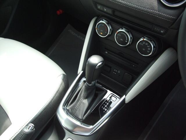 XD ホワイト コンフォート 4WD 360°カメラ マツコネナビ レーダークルーズ LEDライト 白革シート シートヒーター 運転席Pシート パドルシフト 衝突軽減ブレーキ(36枚目)