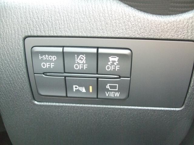XD ホワイト コンフォート 4WD 360°カメラ マツコネナビ レーダークルーズ LEDライト 白革シート シートヒーター 運転席Pシート パドルシフト 衝突軽減ブレーキ(44枚目)