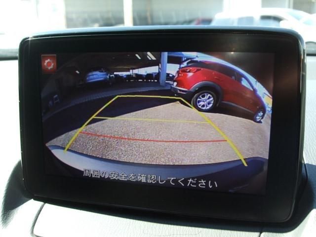 1.5 XD ディーゼルターボ マツコネナビ ETC Bカメラ ETC付 LEDヘッド CD Bモニター スマートキー ターボ フルセグ メモリーナビ ABS アイドルストップ 衝突被害軽減装置 DVDプレーヤー TVナビ(3枚目)