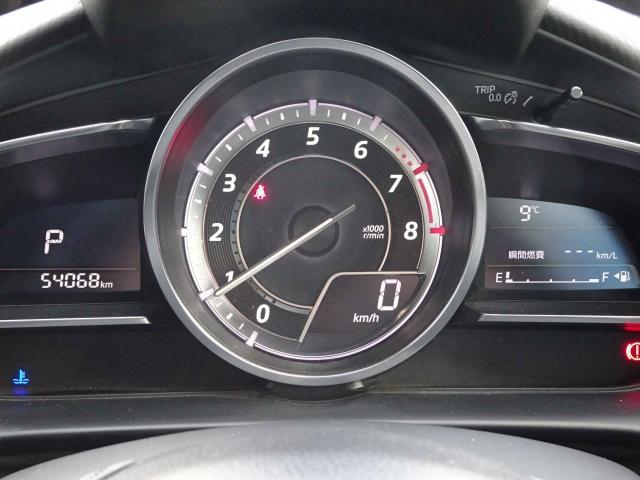 マツダ デミオ 13S Lパッケージ マツコネナビ 2WD ワンオーナー
