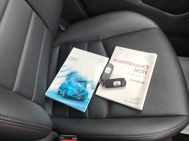 1.5 XD ツーリング ディーゼルターボ 4WD BOSE MRCC 1オナ フルセグTV バックカメ オートクルーズ ETC 4WD シートヒーター ナビTV スマートキー ターボ メモリーナビ 記録簿 スマートシティブレーキ LEDヘッドライト(19枚目)
