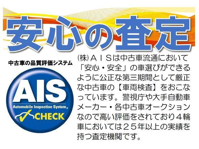 ホンダ バモス L AIS評価4点 アルミ CD/MD