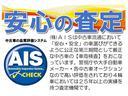 ホンダ N BOX G・Lパッケージ AIS評価4点 録音ナビTV Rモニター