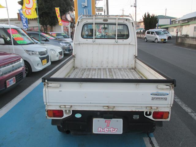 スバル サンバートラック STDスペシャルII ユーザ-買取り車 エアコン