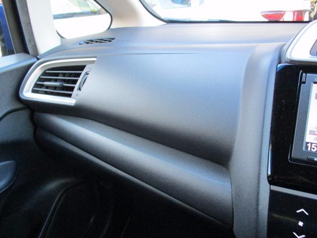 ホンダ フィット 13G・Lパッケージ 禁煙車 SDナビ バックカメラ