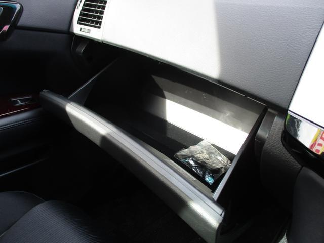 トヨタ マークX 250G Sパッケージ HDDナビ Bカメラ ETC
