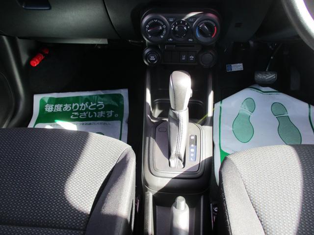 ハイブリッドMG デュアルブレーキサポート シートヒーター(17枚目)