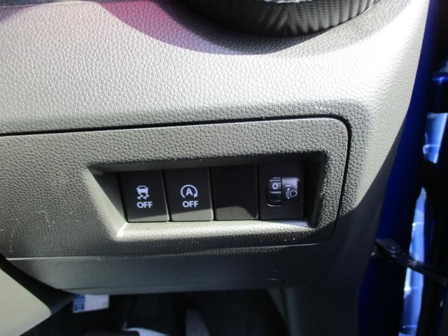 ハイブリッドMG デュアルブレーキサポート シートヒーター(20枚目)