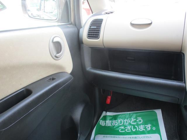 ホンダ ライフ Fハッピースペシャル キーレス ユザー買取車