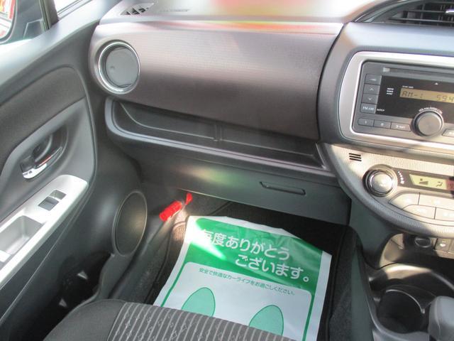 トヨタ ヴィッツ ジュエラ  社外アルミ キーレス ユーザー買取車
