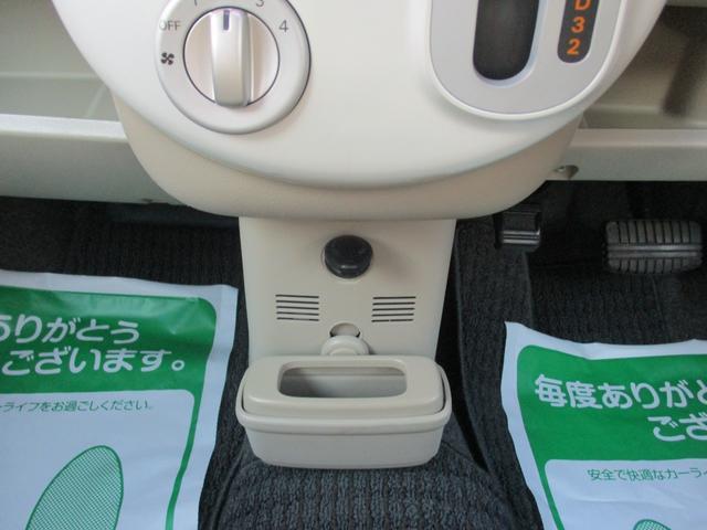三菱 eKワゴン MX 純正メモリーナビ キーレス ユーザー買取車