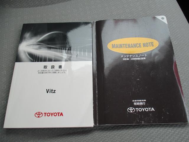 トヨタ ヴィッツ F ユーザー買取車 キーレス