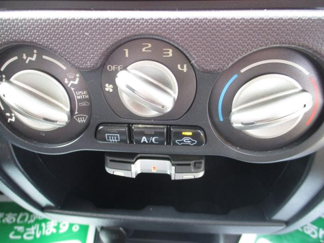 VRターボ キーレス ETC 車検整備付き(15枚目)
